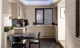 Remo Elm Handleless Bespoke Fitted Kitchens Wigan